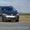Недорогое такси Солигорск в Аэропорт Минск #1267922