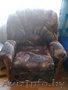 Продам Кресло-кровать в хорошем состоянии!