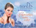 Сотрудничество с TianDe (Тиандэ,  Тианде) Солигорск