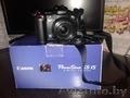 Продам фотоаппарат Canon PowerShot s5 IS