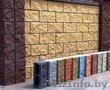 Заборы из металлопрофиля, МП20. Блок Бессер, Брик. Ворота. - Изображение #5, Объявление #1438808