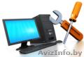 Установка Windows. Ремонт и обслуживание ПК и ноутбуков.