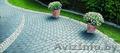 Укладка тротуарной плитки Солигорский район - Изображение #3, Объявление #1574994